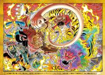 Luffy Defeats Lark