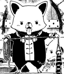 Minochihuahua Manga Infobox