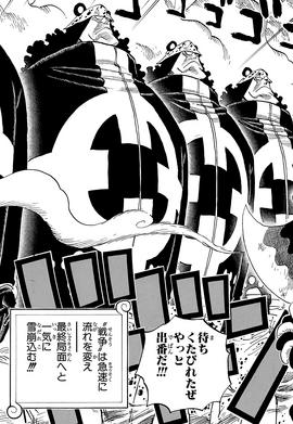 Pacifista Manga Infobox