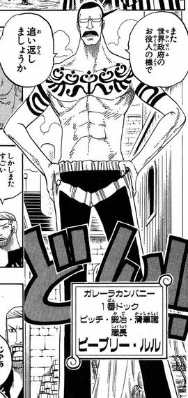 Peeply Lulu Manga Pra Timeskip Infobox