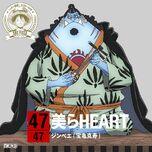 47.Chura Heart