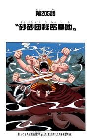 Chapter 205 Colored