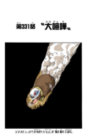 Chapter 331 Colored