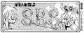 SBS Vol 51 Chap 492 header.png