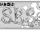 SBS Том 51