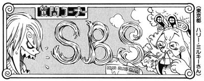 SBS Vol 51 Chap 492 header