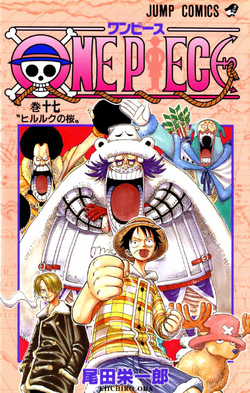 Tome 17 Couverture VO Infobox