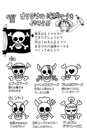 File:Volume 1 Page 124.png