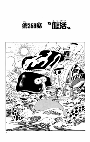 File:Chapter 358.png