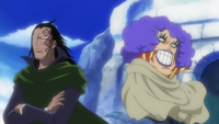 Dragon et Ivankov