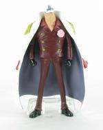 Sakazuki Figurine 2