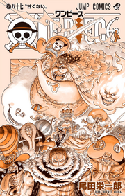Volume 87 Inside Cover