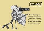 Yamon sbs