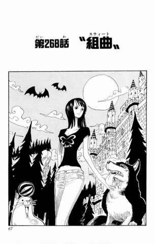 File:Chapter 268.png