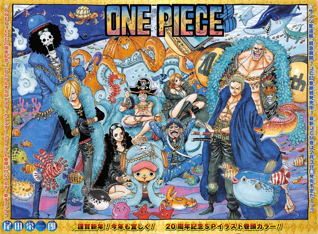 Chapter 851   One Piece Wiki   FANDOM powered by Wikia