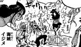 G-5 Torture Manga
