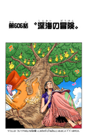 Chapter 606 Colored