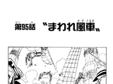 Chapter 95