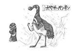 Concepto de Boxer Penguin