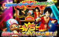 One Piece Dance Battle Faceoff