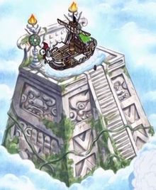 Sacrificial Altar