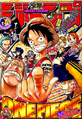 Shonen Jump 2003 numero 13
