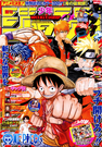 Shonen Jump 2011 Issue 05-06