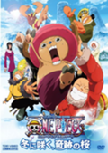 120px-Movie 9 Poster