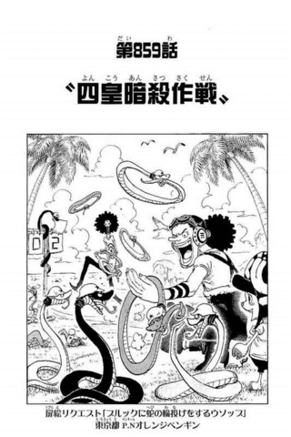 File:Chapter 859.png