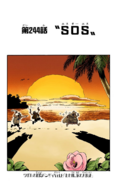 Coloreado Digital del Capítulo 244