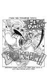 One Piece v35 c328 01