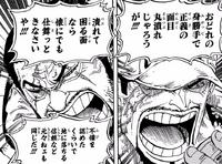 Sakazuki argues with Fujitora