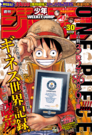 Shonen Jump 2015 Issue 30