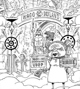 Wago Muland Manga Infobox