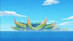 Arquipélago Boin