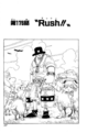 Chapter 176.png