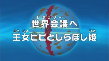 Episode 777