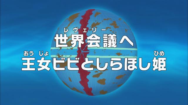 File:Episode 777.png
