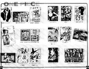 Galeria Usopp Tomo 30b