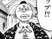 Kaneshiro Manga Infobox