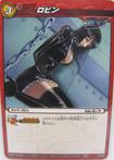 Nico Robin Miracle Battle Carddass 02-64