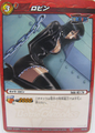 Nico Robin Miracle Battle Carddass 02-64