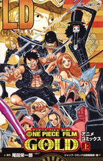 One Piece Film Gold Anime Comic 1