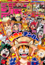 Shonen Jump 2018 Issue 4-5