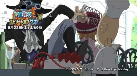 One Piece Episode of Sabo - The Three Brothers Bond - Trailer HD (Clean Version)