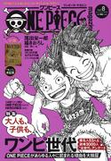 One Piece Magazine Vol. 8 Couverture VO