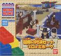 One Piece Mega Bloks Zoro & Mihawk Pub