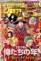 Shonen Jump 2017 numero 1