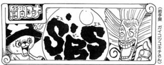 400px-SBS Vol 57 Chap 556 header