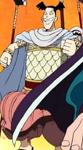 Akumai Guard Disguise
